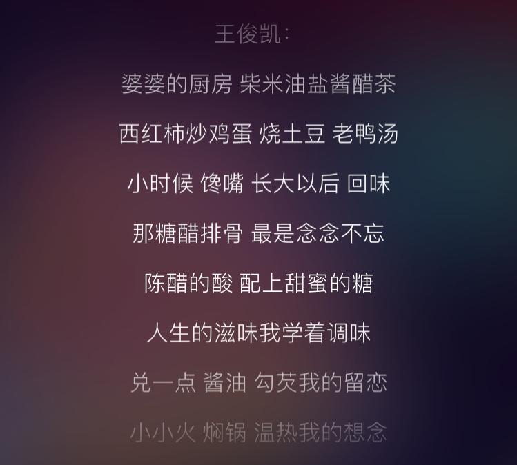 叹郁孤歌词大意