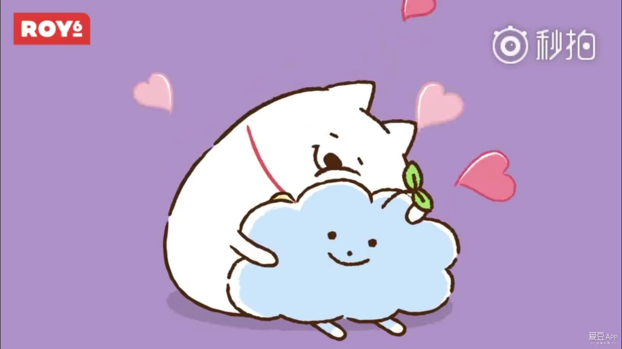 看到这么可爱的画面,大家是不是也想要源哥的拥抱呢?