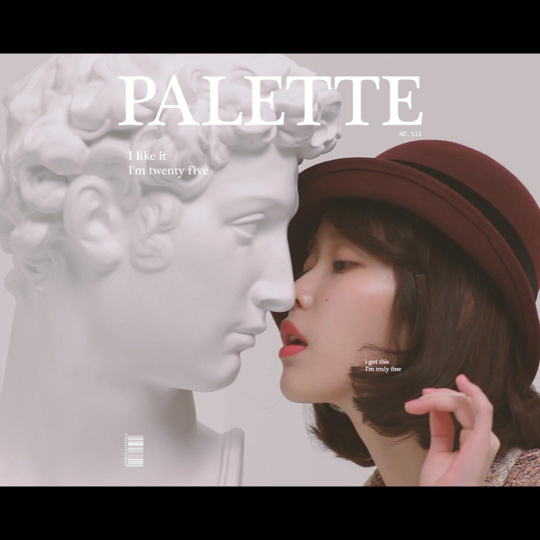 [分享]180421 不是演员是歌手 IU《PALETTE》发行一周年纪念!