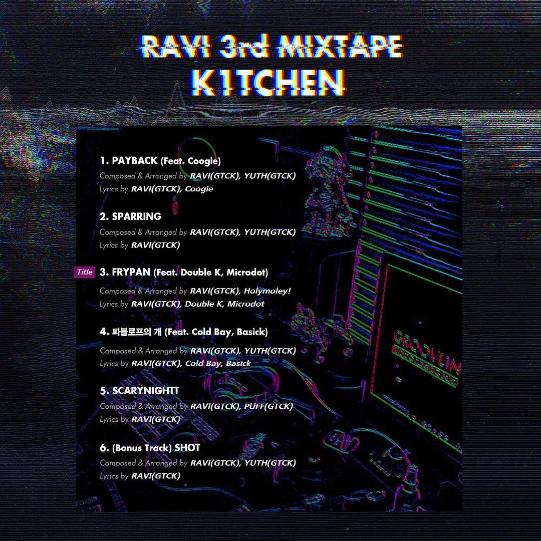 [分享]180622 RAVI第三张mixtape《K1TCHEN》曲目公开 主打曲《FRYPAN》!