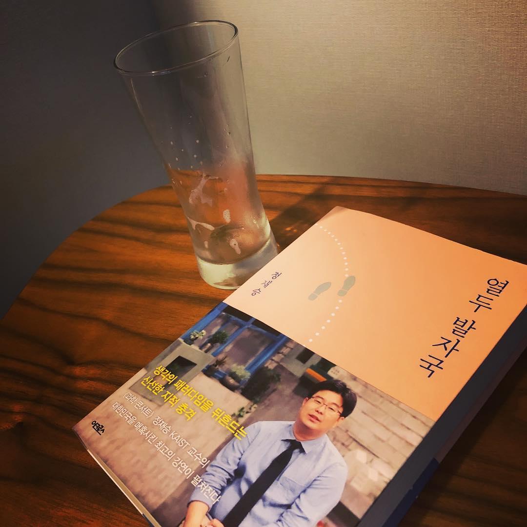 [分享]180918 许久不见 昌珉带着新书跟大家上线打招呼了