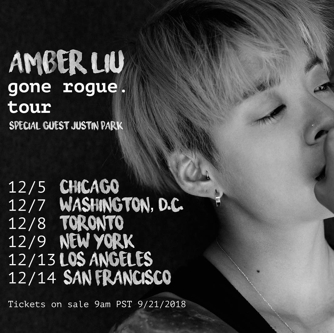 """[新闻]180920 AMBER LIU北美""""叛逃""""巡演12月举行 9月21日门票正式发售"""