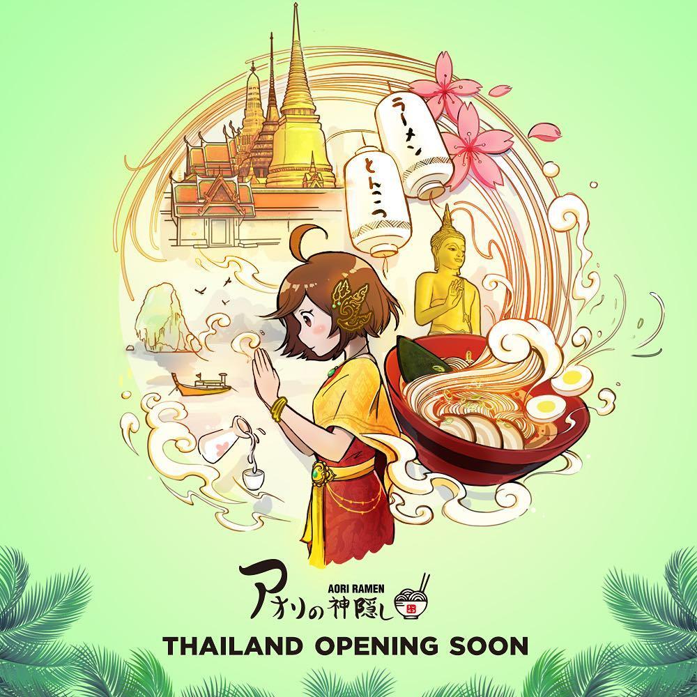 [分享]190117 李总拉面店版图扩张!这次是泰国!