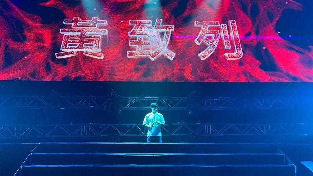 """[分享]190519 """"感谢再感谢""""2019黄致列香港演唱会首日顺利落幕!"""