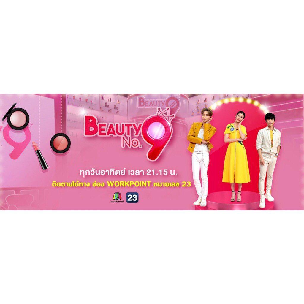 """[分享]190521 《beautyno9》国际MC利特业务拓展""""进军泰国的韩国首档美妆节目"""""""