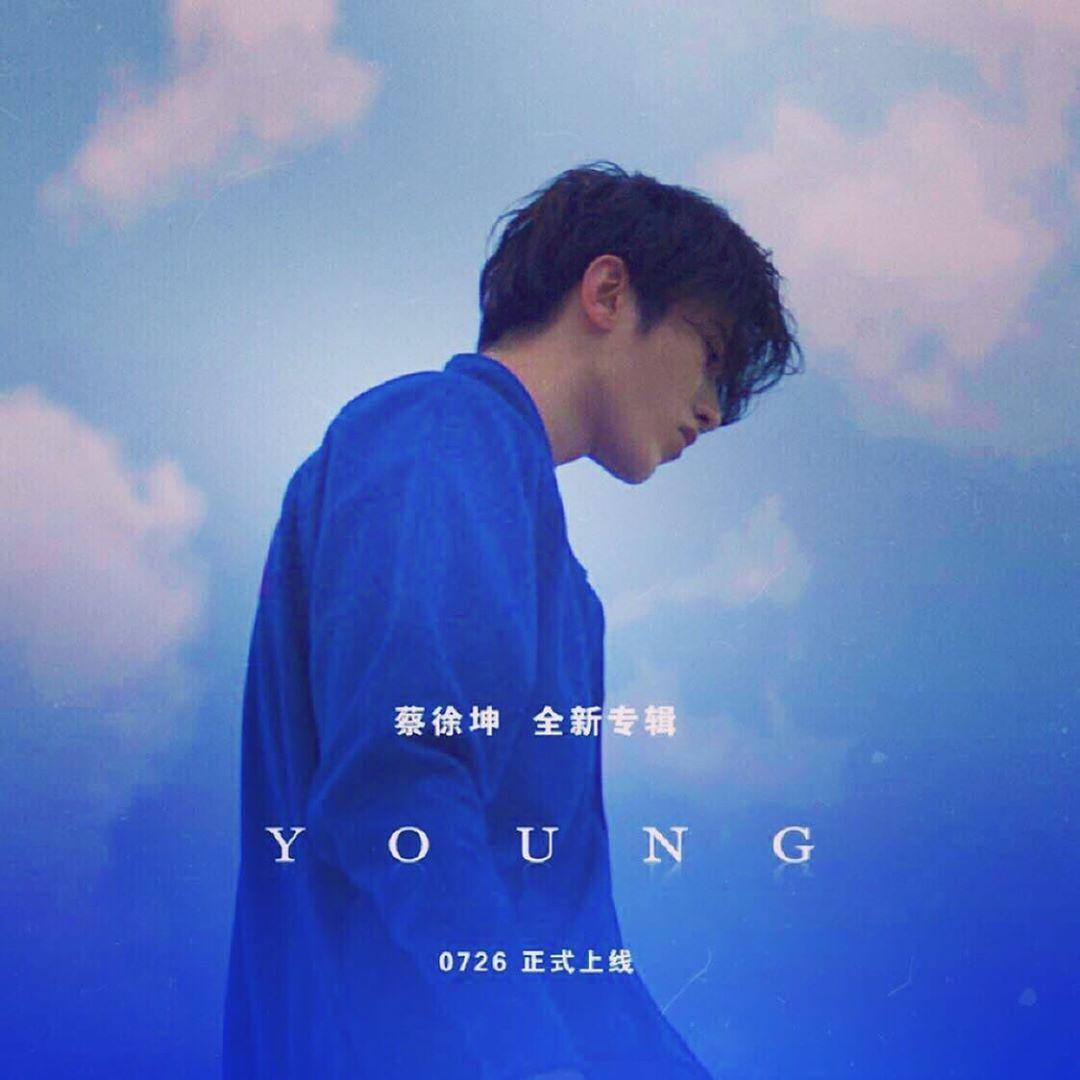 [新闻]190719 蔡徐坤INS宣传新歌 表示《Young》写的是自己的故事