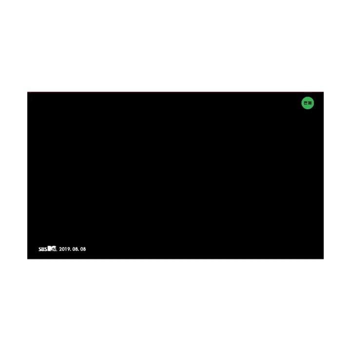 [WINNER][新闻]190813 金秦禹CALL ANYTIME (Feat.MINO)第二版预告放出,温柔的声线+养耳的旋律