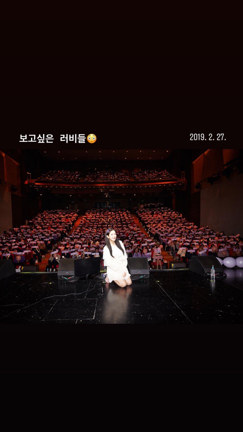 "[Red Velvet][分享]191103 ""想念luv们""YERI分享旧照存货"