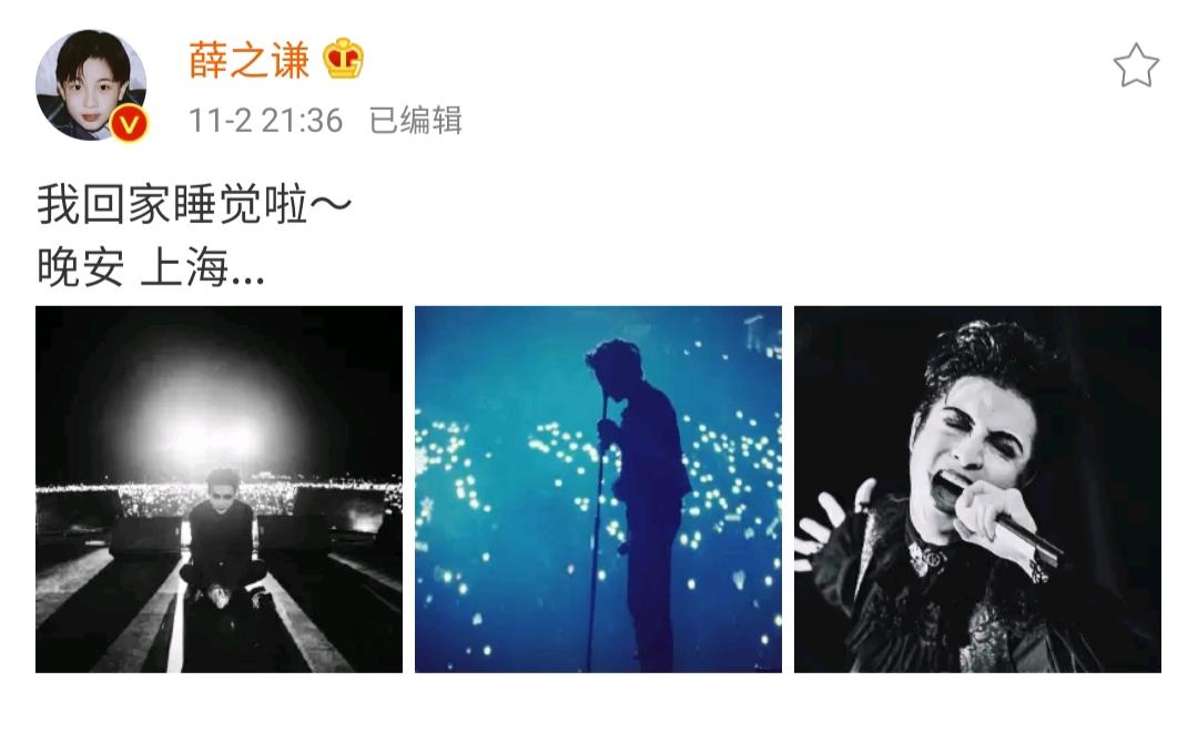 [薛之谦][新闻]191103 薛之谦化小丑妆献礼 上海音乐节《病态》首唱