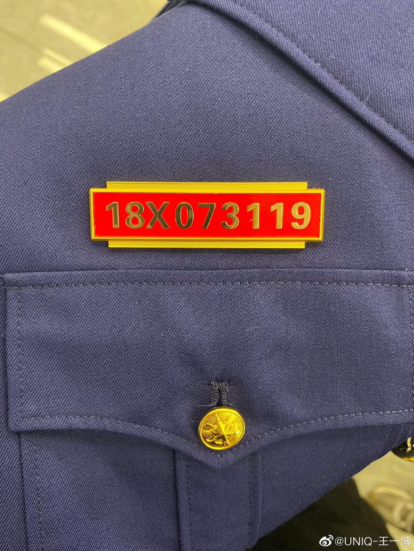 [新闻]191110 在宣传消防安全的路上越走越远 王一博深夜晒制服和证书叮嘱粉丝