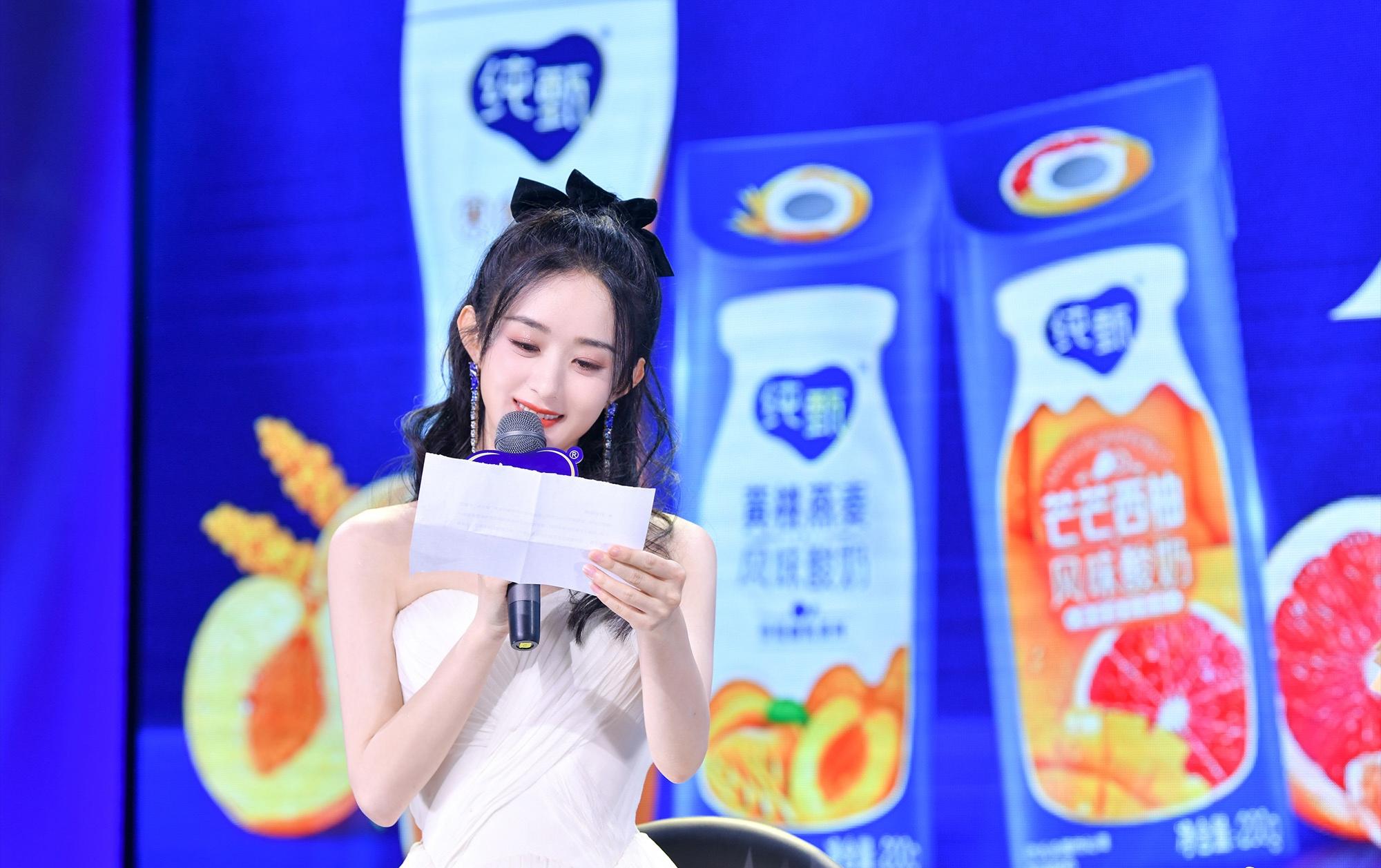 [新闻]210607 赵丽颖西安见面会美图九宫格get 没有什么是美女不能治愈的